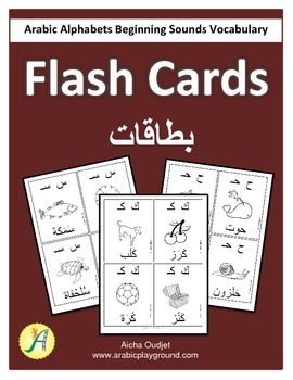 Arabic Alphabets Beginning Sounds Vocabulary Flash Cards