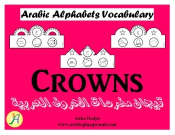Arabic Alphabets Vocabulary Crowns