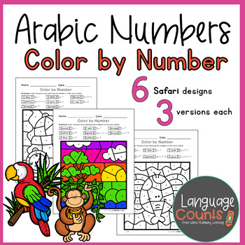 Arabic Color by Number- Safari and Animals