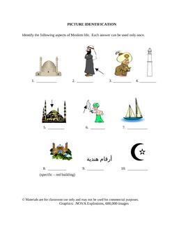 Arabic Cultural Fun Activities