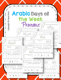 Arabic Days of The Week