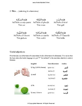 Arabic Demonstratives اسم الإشارة
