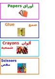 Arabic/English Writing Center Labels