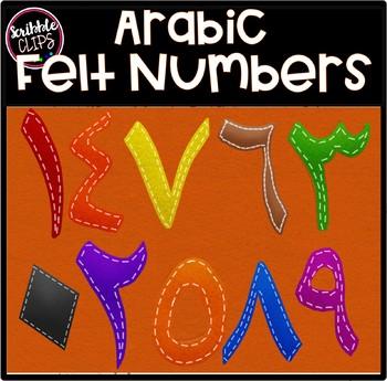 Arabic Felt Numbers (scribble clips)