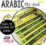 Arabic First day flip book