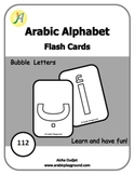 Arabic Alphabets Flash Cards Bubble Letter