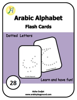 Arabic Alphabets Flash Cards Dotted Letters