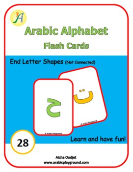 Arabic Alphabets Flash Cards End letter Shapes (not Connected)