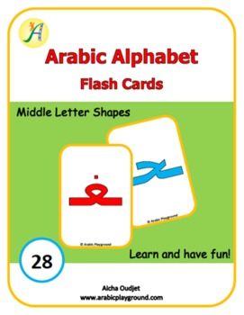 Arabic Alphabets Flash Cards Middle Letter Shapes