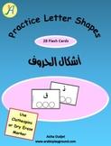 Arabic Alphabets Flash Cards Practice Letter Shapes