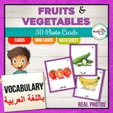 Arabic Fruits and Vegetables Flashcards for Speech Therapy and Autism