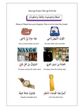 Arabic Grammar; Use of Adjectives