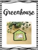 Arabic Greenhouse