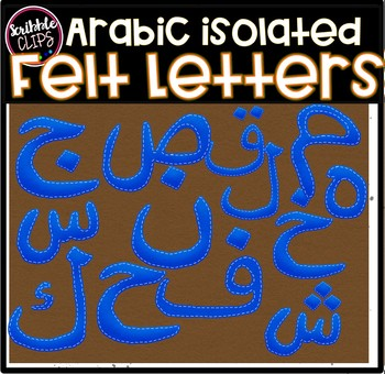 Arabic Isolated Felt Letters (scribble clips)