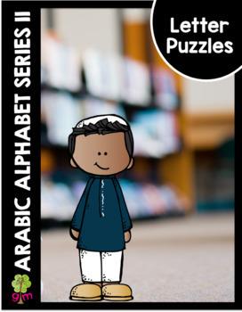 Arabic Letter Forms Letter Puzzles
