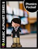 Arabic Letter Forms Phonics Pocket