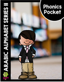 Arabic Letter Forms Phonics Pocket