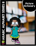 Arabic Letter Forms Picture Dictionary