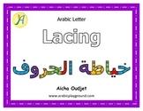 Arabic Letter Lacing