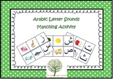 Arabic Letter Sounds Matching Activity