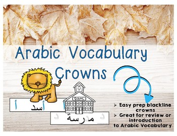Arabic Letter Vocabulary Crowns