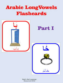 Arabic Long Vowels Flashcards(Part I)
