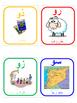 Arabic Long Vowels Flashcards(Part II)