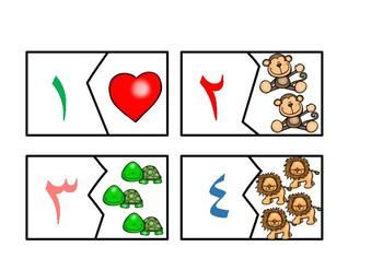 Arabic Number Puzzles