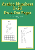 Arabic Numbers 0 to 20 (٠ to ٢٠) Do-a-Dot Pages
