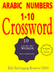 Arabic Numbers Crossword Puzzle Worksheet