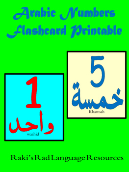 Arabic Numbers Flashcard Printable