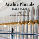 Arabic Plurals Made Easier