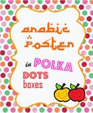 Arabic Poster in Polka Dot Boxes