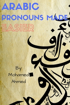 Arabic Pronouns Made Easier