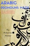 Arabic Pronouns Made Easier