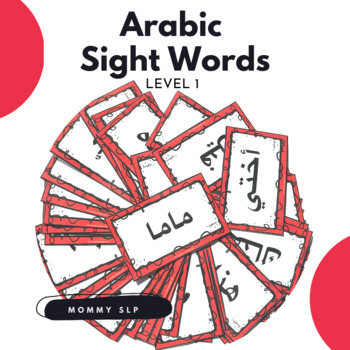 Arabic Sight Words:Level 1