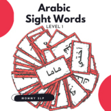 Arabic Sight Words:Level 1