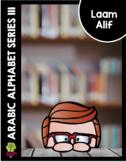 Arabic Special Letters Laam-Alif