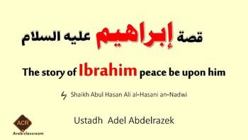 Arabic Story (Prophet Ibrahim)- Scene 1