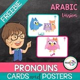 Arabic Subject Pronouns - Posters and Cards: Owl Themed Freebie