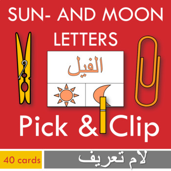 Arabic Sun and Moon letters- Pick and Clip Cards
