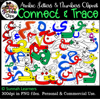 Arabic Trace Letters Correct Formation (Growing Bundle)