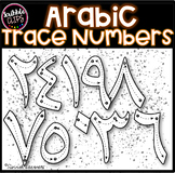 Arabic Tracing Numbers (scribble clips)