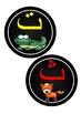 Arabic Word Wall Alphabet Circles