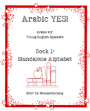 Arabic Yes! Book 1: Arabic Alphabet Recognition - Standalone forms