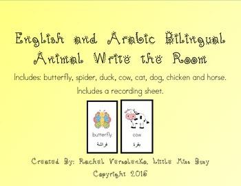 Arabic and English Bilingual Animals Write the Room