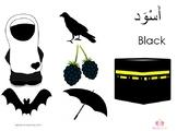 Arabic and English Color Mats