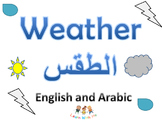 Arabic and English weather Flashcards/Displays (2 different sets designs)