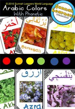 Arabic colors  with phonetic