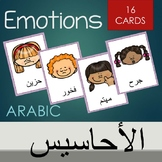 Arabic emotions vocabulary cards